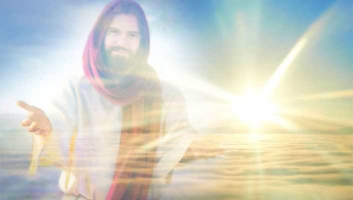 Have faith in Jesus Christ