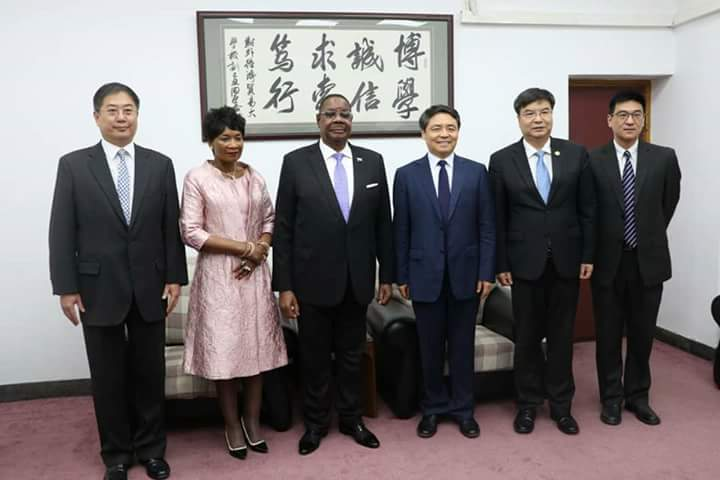 Peter Mutharika and Wife gertrude in China